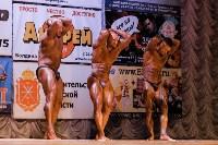 Чемпионат по бодибилдингу и бодифитнесу «Мистер и Мисс Тула - 2015», Фото: 285