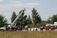13 лет назад над Тульской областью террористы взорвали самолет «Москва - Волгоград», Фото: 26