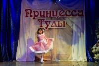Принцесса Тулы - 2015, Фото: 64