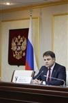Губернатор вручил премии региона в сфере науки и техники, Фото: 9