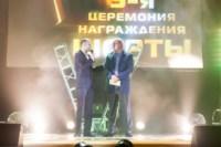 """Пятый фестиваль короткометражных фильмов """"Шорты"""", Фото: 117"""