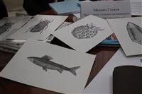 Пресс-конференция с сотрудниками тульского экзотариуча, Фото: 9