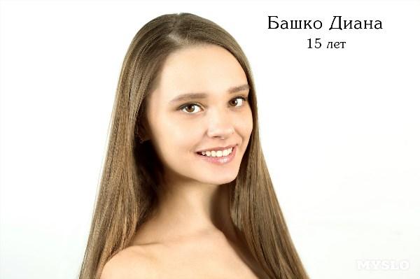 Мисс Тульская область - 2015