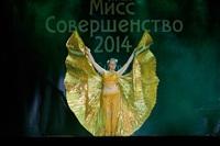 Мисс Совершенство-2014, Фото: 3