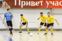 Первенство ТО по мини-футболу. Заключительный тур., Фото: 58