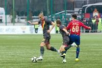 «Арсенал» Тула - ЦСКА Москва - 1:4, Фото: 103