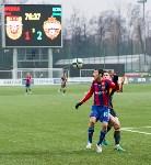 «Арсенал» Тула - ЦСКА Москва - 1:4, Фото: 101