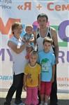 Мама, папа, я - лучшая семья!, Фото: 251