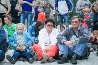 Театральный дворик. День 3. 20.07.2015, Фото: 5