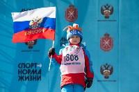 Лыжня России-2020, Фото: 54