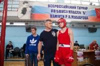 Финальные бои турнир имени Жабарова, Фото: 37