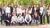 Новомосковск, Школа №18, 11а. , Фото: 149