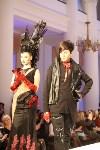 Всероссийский конкурс дизайнеров Fashion style, Фото: 28