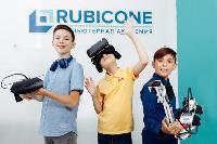 Компьютерная академия Рубикон – путеводитель по азбуке современного мира, Фото: 3