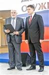 Награждение лауреатов премии им. С. Мосина, Фото: 15
