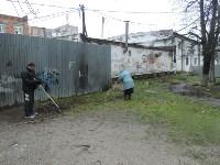 Субботник в доме по ул. Октябрьская/Пузакова 80/1, Фото: 1