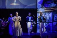 В Туле открылся Международный фестиваль военного кино им. Ю.Н. Озерова, Фото: 56