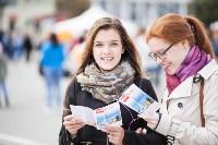 День города - 2015 на площади Ленина, Фото: 19