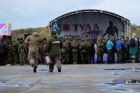Оружейная Россия, 08.10.2015, Фото: 136