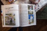 Семья Уторовых-Лосевых-Сидоровых, Фото: 34