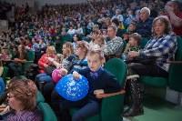 Туляков приглашают на новогоднее представление «Ёлка в цирке», Фото: 41