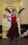 III Всероссийский конкурс малых форм SOLO STAR 2015, Фото: 8