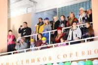 XIII областной спортивный праздник детей-инвалидов., Фото: 67