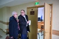 Заседание по делу Александра Прокопука. 24 декабря 2015 года, Фото: 2