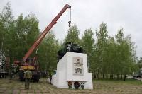 Снятие и транспортировка ЗИС-5 для реставрации, Фото: 10