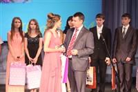 Владимир Груздев поздравил тульских выпускников-медалистов, Фото: 115