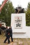 Памятник воинам-автомобилистам. Возвращение. 18.08.2015, Фото: 13