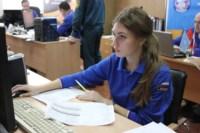 Всероссийская тренировка по ГО в Туле, Фото: 4