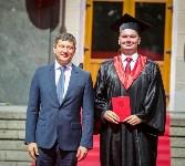 Магистры ТулГУ получили дипломы с отличием, Фото: 103