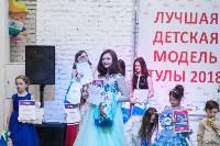 Лучшая модель Тулы - 2018, Фото: 159