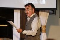 Леонид Каневский в Поленово, Фото: 25