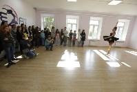 День открытых дверей в студии танца и фитнеса DanceFit, Фото: 38