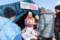 """Яснополянская лыжня-2015"", Фото: 10"