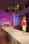 Всероссийский конкурс дизайнеров Fashion style, Фото: 244