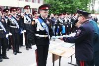 Последний звонок в Первомайской кадетской школе , Фото: 7