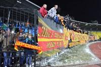 Арсенал - Томь: 1:2. 25 ноября 2015 года, Фото: 151