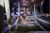 Крещенские купания в Центральном парке Тулы-2021, Фото: 135