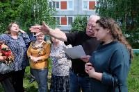 В Туле победители конкурса дворов получили сертификаты , Фото: 14