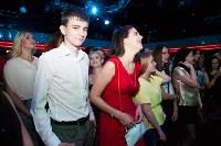 Коцерт Певицы МакSим в «Прянике», Фото: 57