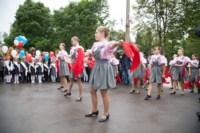 Валентина Матвиенко в Ясной Поляне, Фото: 6