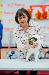"""Выставка """"Пряничные кошки"""" в ТРЦ """"Макси"""", Фото: 30"""
