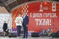 Дмитрий Миляев наградил выдающихся туляков в День города, Фото: 83