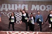 Танцевальный фестиваль на площади Ленина. 13.09.2015, Фото: 17