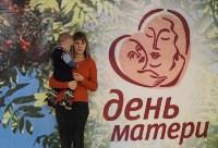 Юрий Андрианов поздравил тулячек с Днем матери, Фото: 13