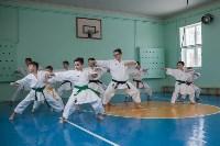 Каратисты в Щекино, Фото: 11