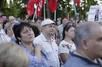 Митинг против пенсионной реформы в Баташевском саду, Фото: 16